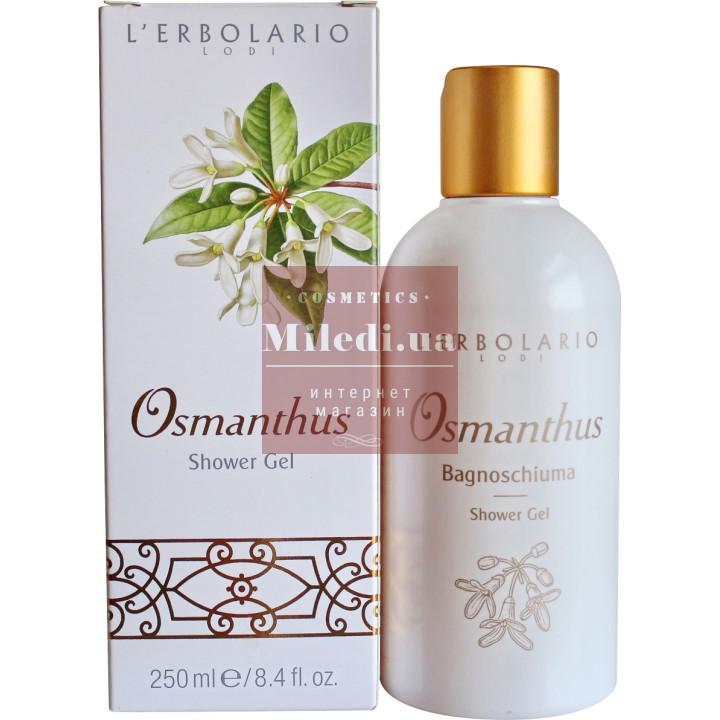 Гель для душа ароматизированный Османтус - L`Erbolario Osmanthus Bagnoschiuma Profumato