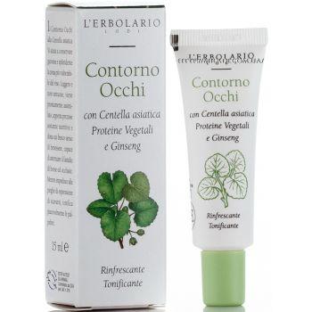 Гель для век с азиатским водолюбом, 15мл - L`Erbolario Contorno occhi con Centella asiatica