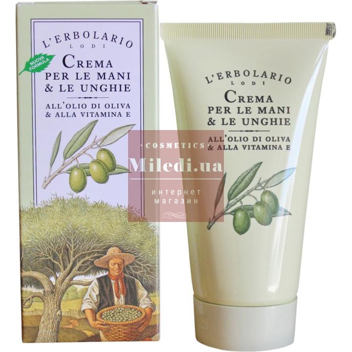 Крем для ухода за руками и ногтями - L`Erbolario Crema per le Mani & le Unghie