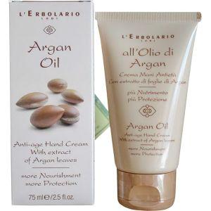 Крем для рук с маслом Аргании - L`Erbolario Olio di Argan Crema Mani Antieta