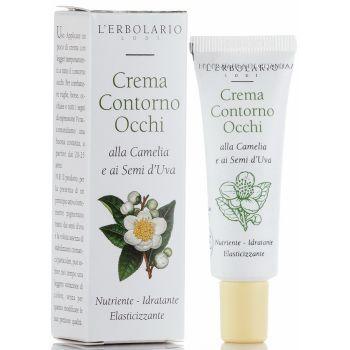 Крем для век с камелией - L`Erbolario Crema Contorno Occhi