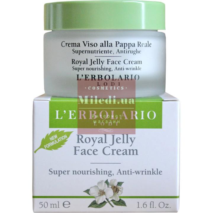 Крем питательный с маточным молочком - L`Erbolario Crema Viso alla Pappa Reale
