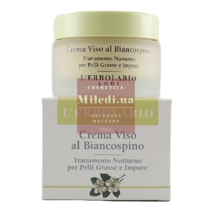 Крем с боярышником для жирной и загрязненной кожи - L`Erbolario Crema Viso al Biancospino