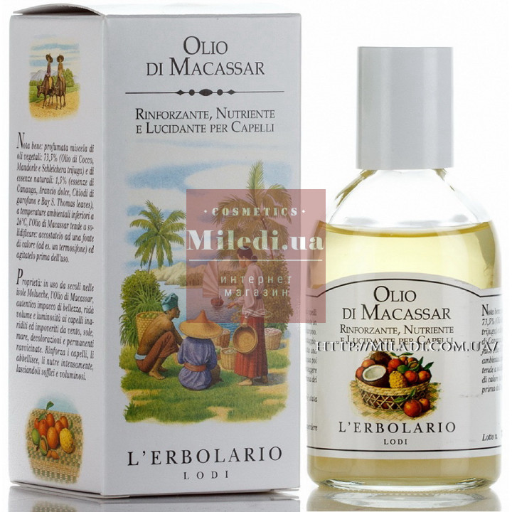 Масло «Макассар» для волос - L`Erbolario Olio di Macassar, 100мл