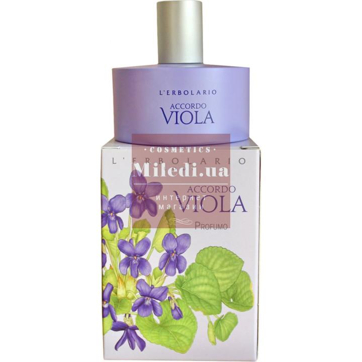 Вода парфюмированная Фиалка - L`Erbolario Acqua di  Profumo Accordo Viola