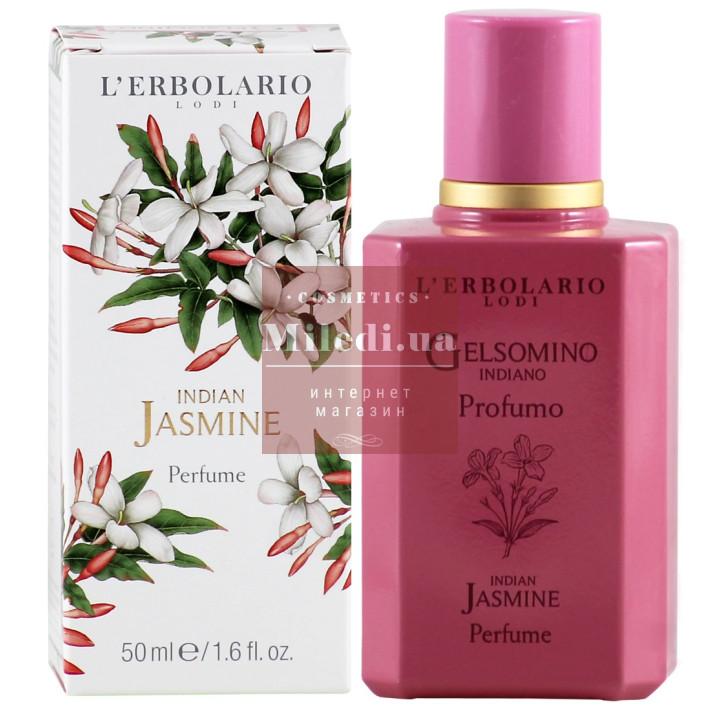 Вода парфюмированная Индийский жасмин Лерболарио - L`Erbolario Gelsomino Indiano Profumo