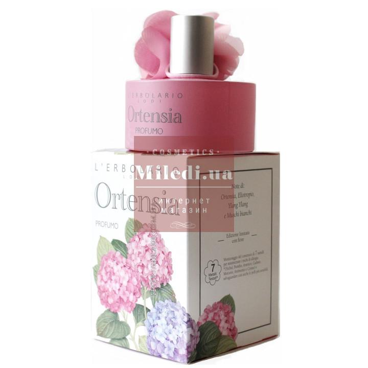 Вода парфюмированная Гортензия - L`Erbolario Ortensia Profumo