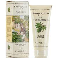 Шампунь-бальзам 2 в 1, 200мл - L`Erbolario Shampoo Balsamo 2 in 1