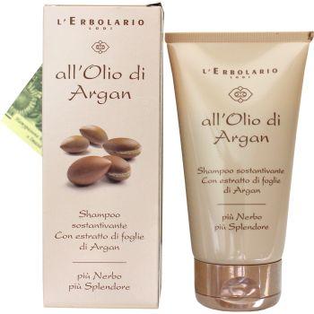 Шампунь для улучшения структуры волос Масло Аргании - L`Erbolario Olio di Argan Shampoo Sostantivante