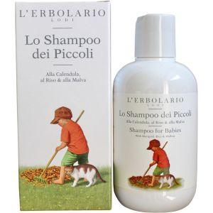 Шампунь детский, 200мл - L`Erbolario Lo Shampoo dei Piccoli Al Riso & alla Malva
