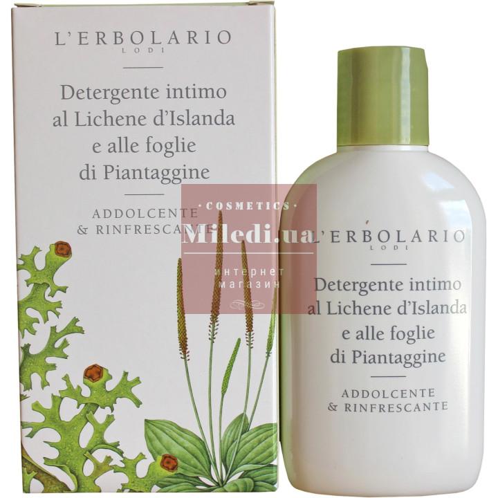 Средство интимной гигиены с исландским лишайником - L`Erbolario Detergente Intimo, 150мл