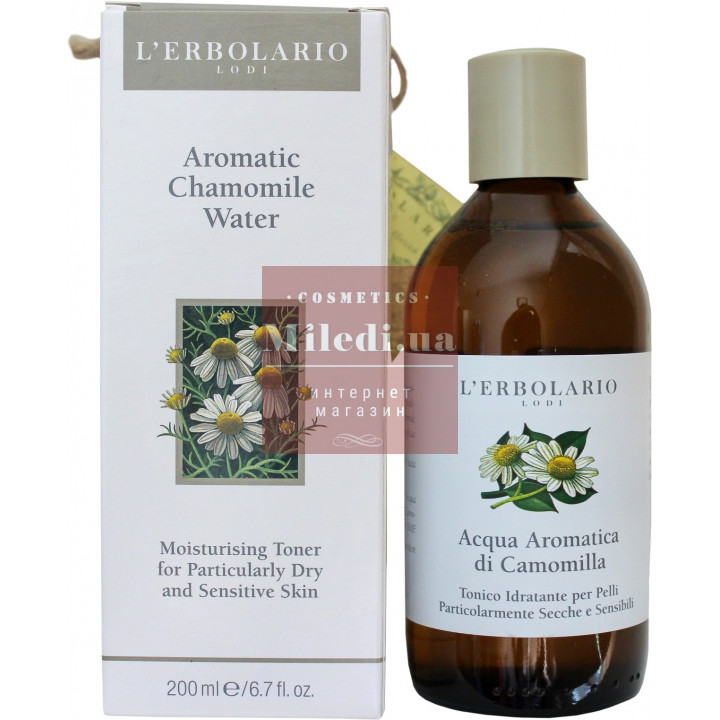Тоник ароматизированный «Ромашка» - L`Erbolario Acqua aromatica di Camomilla, 200мл