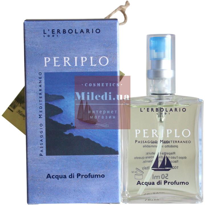 Парфюмированная вода Кругосветное плавание - L`Erbolario Periplo Acqua di Profumo