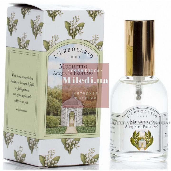 Вода парфюмированная Ландыш - L`Erbolario Bellezza Linea Mughetto Acqua di Profumo