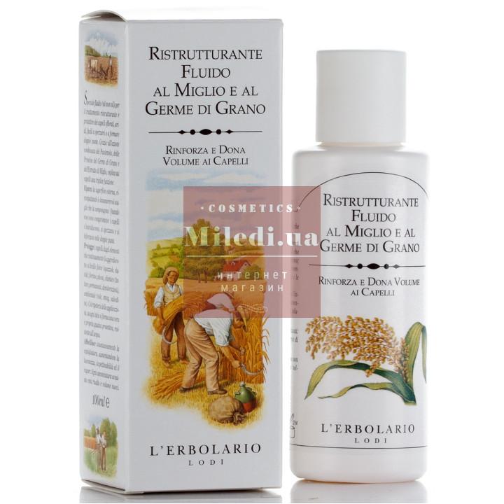 Жидкость для восстановления структуры волос - L`Erbolario Ristrutturante fluido Miglio e Germe di Grano, 100мл