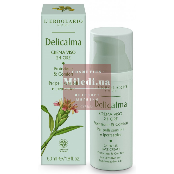 Крем для лица Деликальма нежность и спокойствие 24 часа - L'Erbolario Delicalma Crema Viso 24 Ore