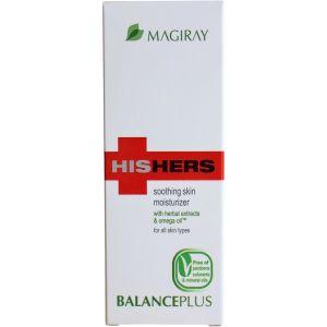 Эмульсия увлажняющая Баланс+, 50мл - Magiray HisHers BalancePlus