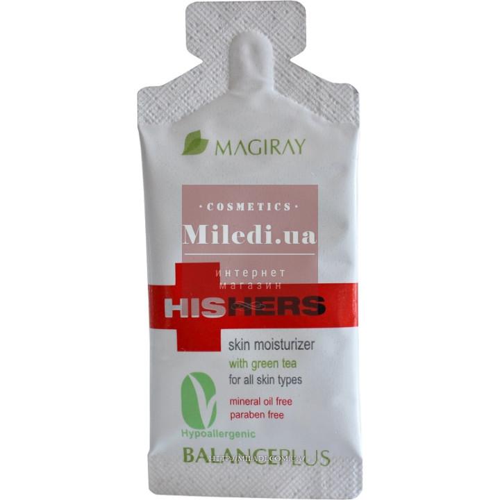 Увлажняющая эмульсия «Баланс+» (пробник) - Magiray HisHers BalancePlus Sample, 3мл