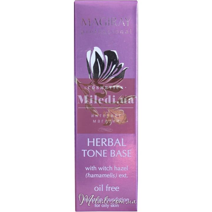 База тональная для жирной кожи лица - Magiray Herbal Tone Base, 30мл