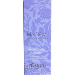 Восстанавливающий крем Репленишн, 50мл - Magiray Replenishing Cream