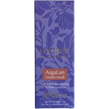 Крем-маска Аргалан для сухой кожи, 50мл - Magiray Argalan Cream-Mask