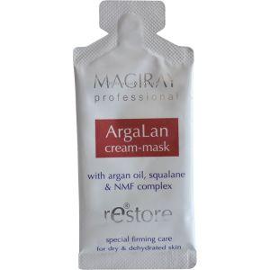 Крем-маска Аргалан для сухой, обезвоженной кожи (пробник) - Magiray Argalan Cream-Mask tester