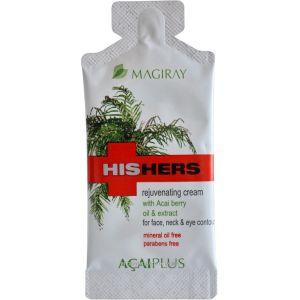 Крем Асаи+ восстанавливающий с маслом ягод асаи (пробник) - Magiray HisHers AsaiPlus tester