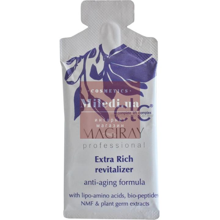 Крем с ревитализирующим действием для зрелой кожи (пробник) - Magiray Complete Lift Complex Extra Rich Revitalizer Sample, 3мл