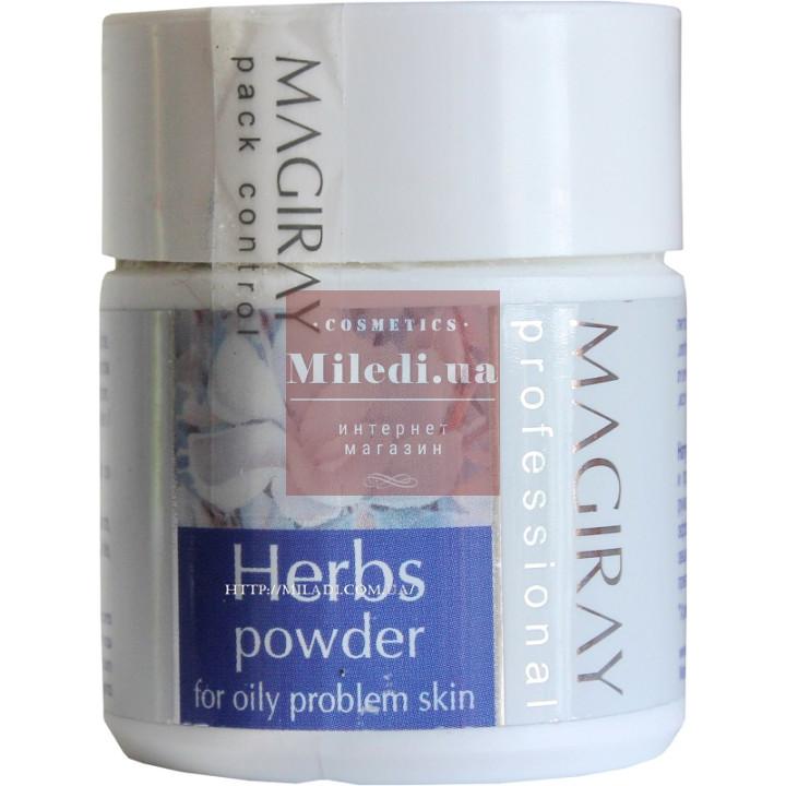 Растительная пудра антибиотик против акне и воспалений - Magiray Herbs Powder, 50гр