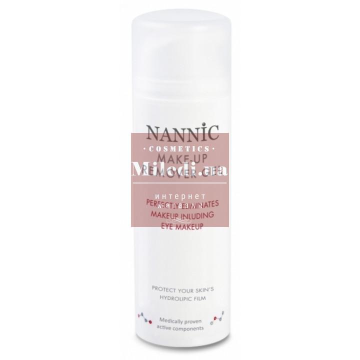 Гель очищающий для снятия макияжа - Nannic Make-up Remover Gel
