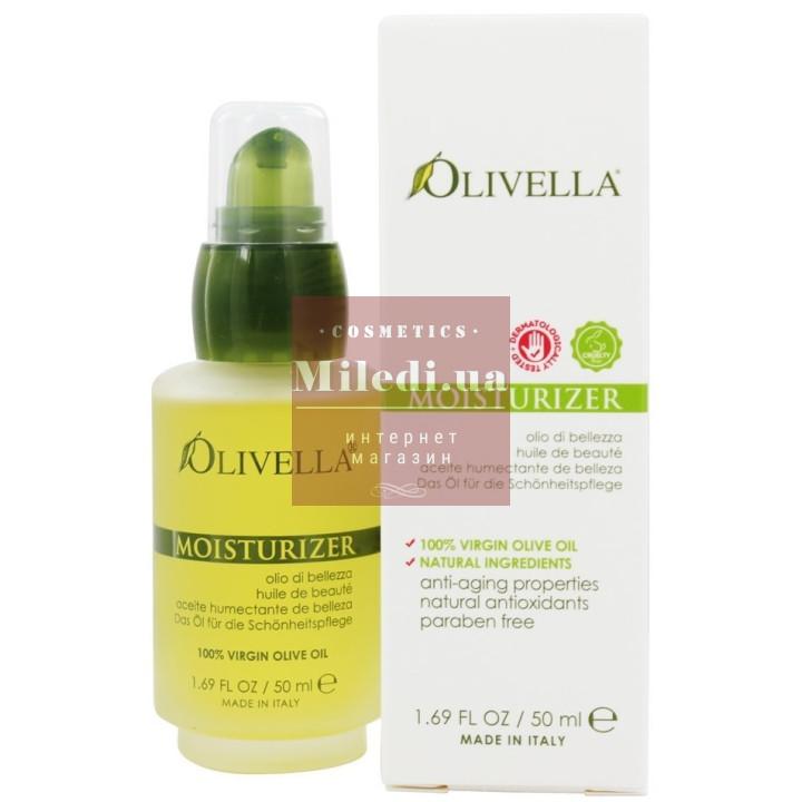 Натуральное увлажняющее масло для лица и тела - Olivella Moisturizer Oil, 50мл
