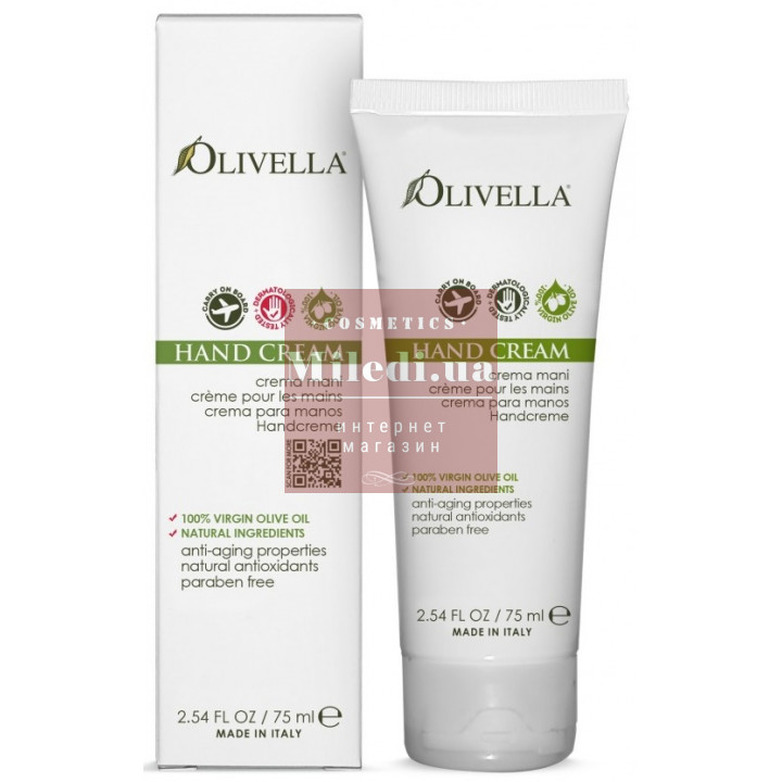 Крем для рук на основе оливкового масла - Olivella Hand Cream, 75мл