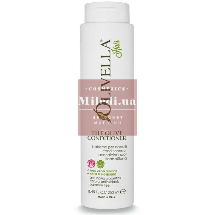 Кондиционер для укрепления волос на основе оливкового экстракта - Olivella The Olive Conditioner, 250мл