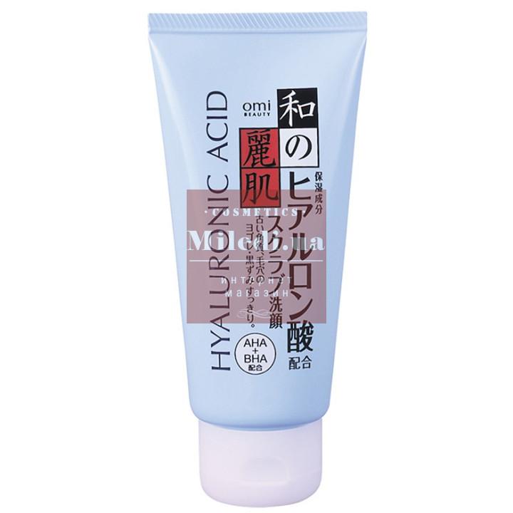 Скраб очищающий 2-в-1 для лица - Omi Brotherhood Menturm Beauty Scrub Face Wash