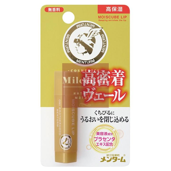 Бальзам для губ восстанавливающий с экстрактом плаценты - Omi Brotherhood Moiscub Lip Placenta