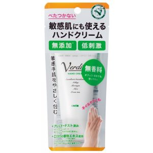 Крем лечебно-восстанавливающий для рук, 50мл - Omi Brotherhood Menturm Verdio Hand Cream