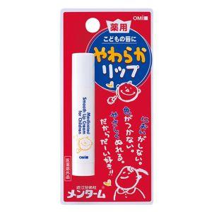 Гигиенический детский бальзам для губ, 3.6гр - Omi Brotherhood Medicated Smooth Lip Cream For Children