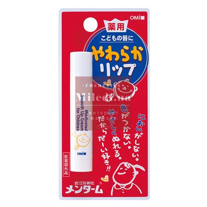 Бальзам для губ гигиенический для детей - Omi Brotherhood Medicated Smooth Lip Cream For Children