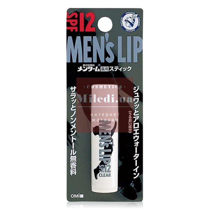 Бальзам для мужчин гигиенический для губ Ментурм - Omi Brotherhood Menturm Medicated Men Lip SPF-12