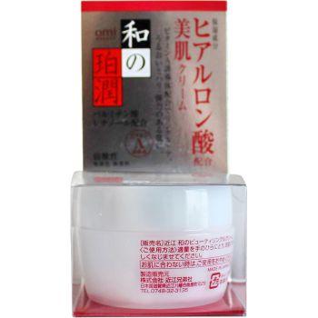 Крем антивозрастной восстанавливающий для лица Ментурм - Omi Brotherhood Beauty Wrinkle Cream