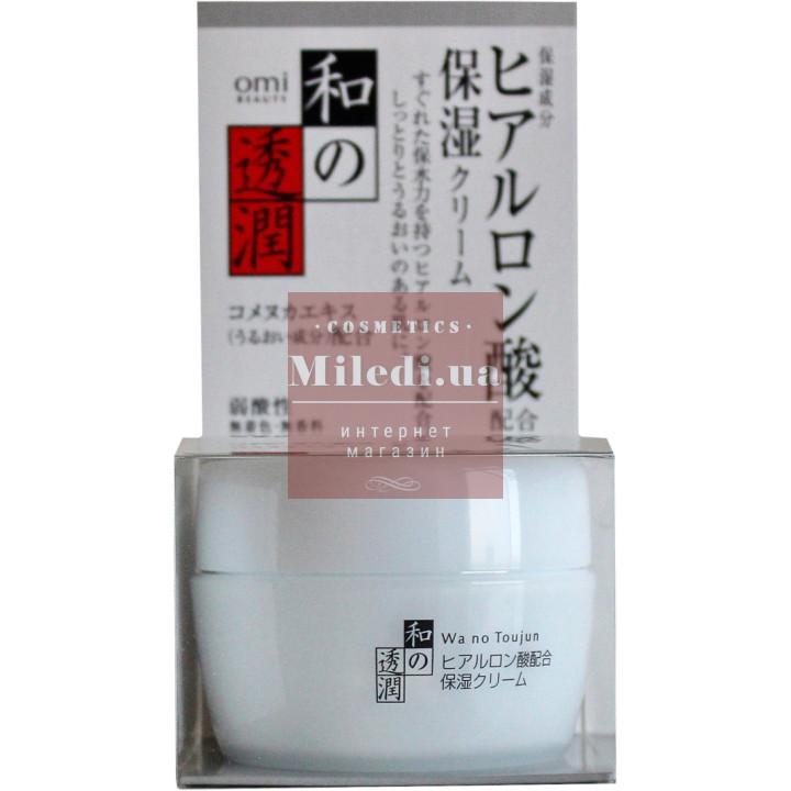 Крем восстанавливающий для лица «Ментурм» - Omi Brotherhood Beauty Cream, 55мл