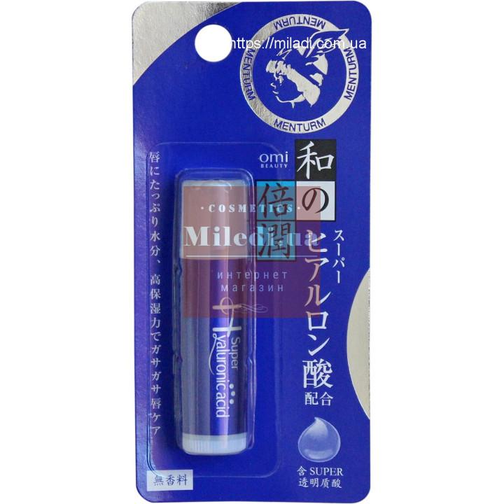 Бальзам для губ Супер увлажнение - Omi Brotherhood Wano Lip Super Hyaluronic Acid, 5.2гр