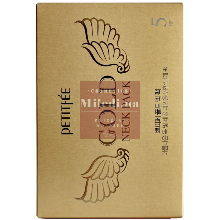 Маска гидрогелевая для шеи «Крылья ангела» - Petitfee Hydrogel Angel Wings Gold Neck Pack, 5шт