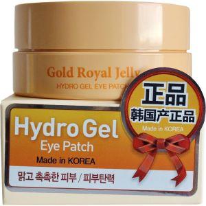 Гидрогелевые патчи для глаз с золотом и маточным молочком (Коэлф) - Koelf Gold