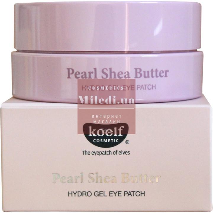 Гидрогелевые патчи вокруг глаз с жемчугом и маслом ши - Koelf Pearl & Shea Butter Hydro Gel Eye Patch