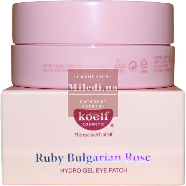 Гидрогелевые патчи вокруг глаз с рубиновой пудрой и болгарской розой - Koelf Ruby & Bulgarian Rose Hydro Gel Eye Patch