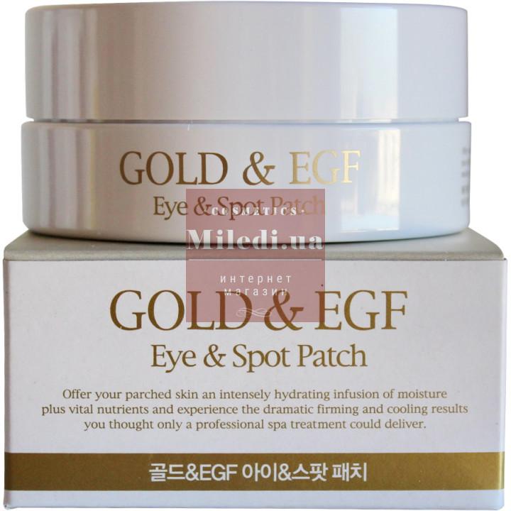 Гидрогелевые патчи с золотом и EGF вокруг глаз и проблемных участков кожи - Petitfee Gold & EGF Eye & Spot Patch
