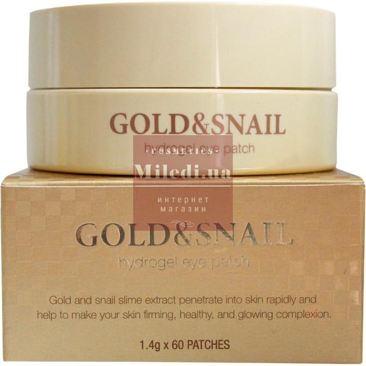 Гидрогелевые патчи вокруг глаз с муцином улитки и коллоидным золотом - Petitfee Gold & Snail Hydrogel Eye Patch