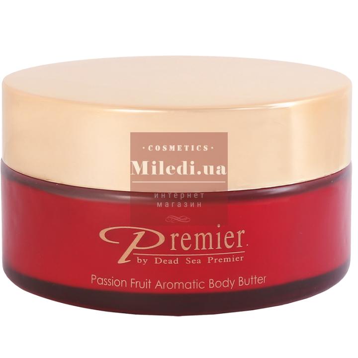 Ароматическое питательное масло для тела «Маракуйя» - Dead Sea Premier Passion Fruit Aromatic Body Butter, 175мл
