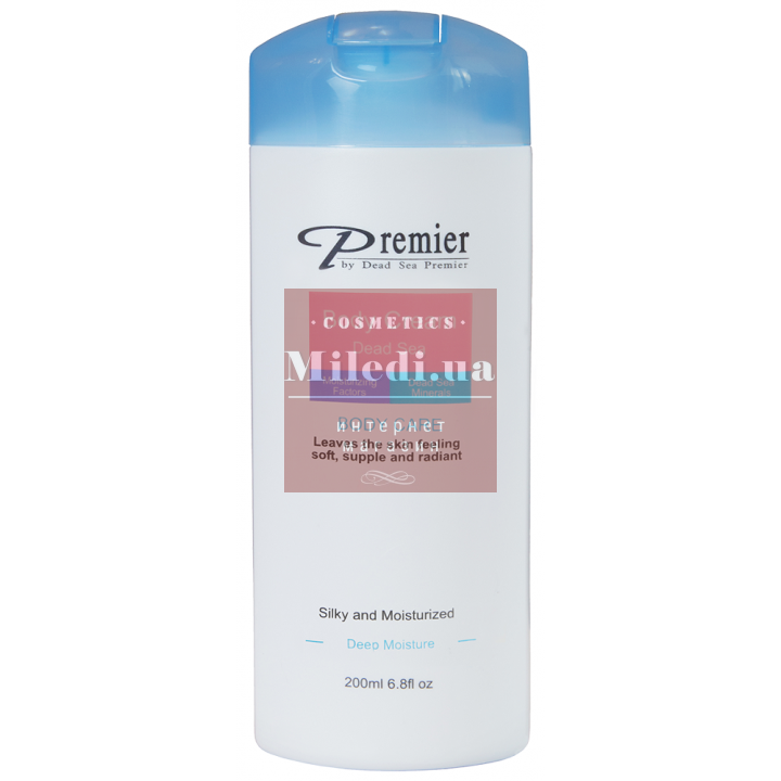 Увлажняющий крем для тела - Dead Sea Premier Body Cream Dead Sea Silky & Moisturized, 200мл